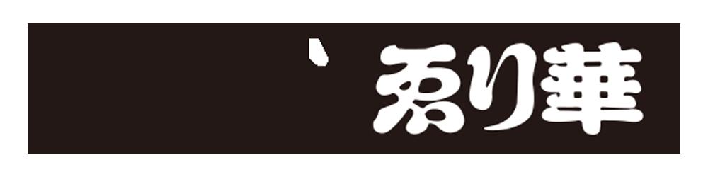 加賀友禅の店 ゑり華 えり華